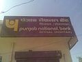 Rithal village hariyana rohtak 0046.jpg
