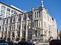 Roman Catholic High School Philly.jpg