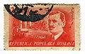 Romania-postage-stamp-costache-frimu 3298560912 o (32415850208).jpg