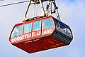 Roosevelt Island Tram Car.jpg
