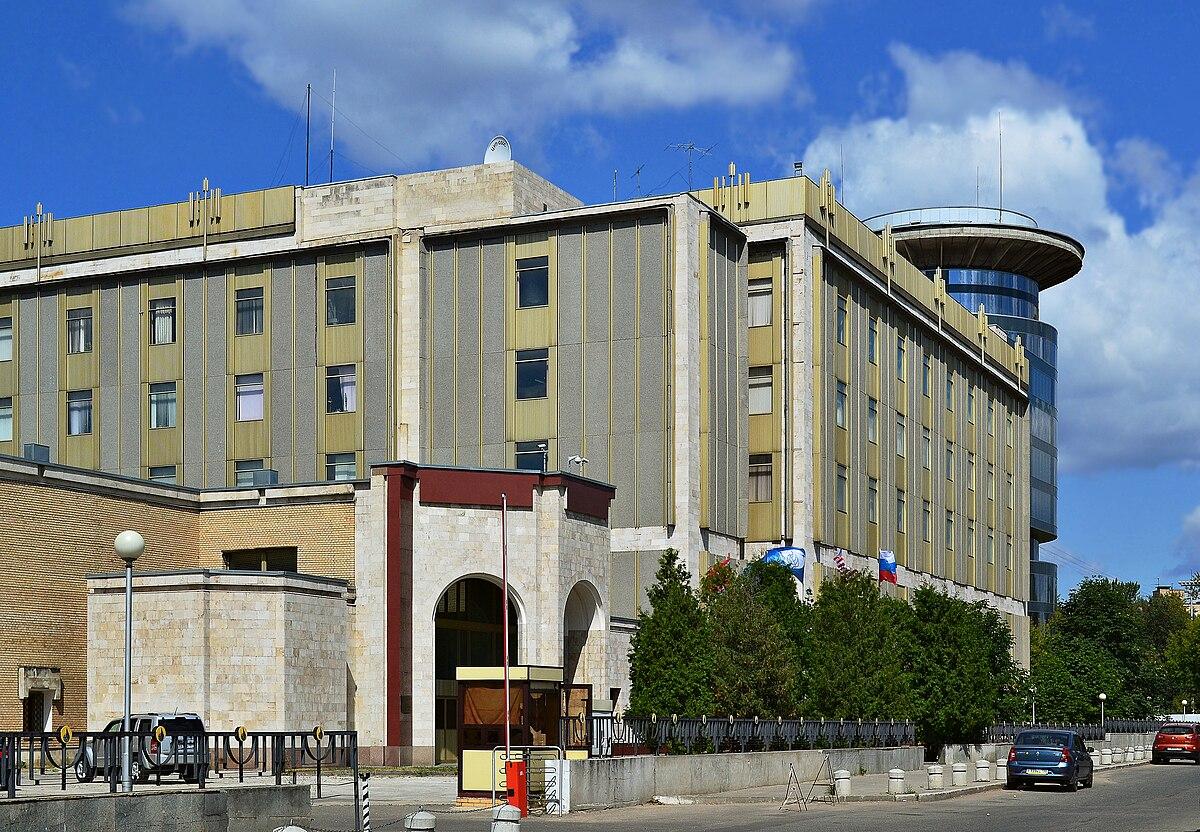 RKA Mission Control Center - Wikipedia