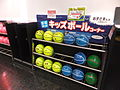 Roundo1 Front Sannomiya station store No,3.JPG