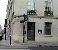 Rue de Varenne, Paris 27 July 2014.jpg