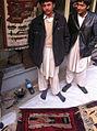 Rug Dealers of Kabul (5274516020).jpg
