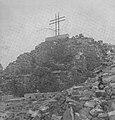 Ruiny więzienia Pawiak po wojnie 2.jpg
