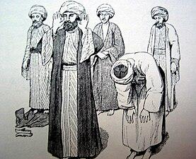 كيفية الركوع في الصلاة الإسلامية
