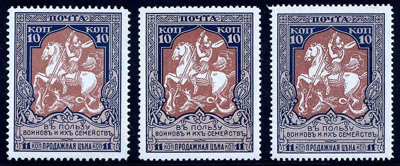 https://upload.wikimedia.org/wikipedia/commons/thumb/5/52/Russia_1915_ScB13.jpg/825px-Russia_1915_ScB13.jpg
