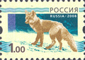 Russian standard postal stamp (2008) - 1 ruble.png