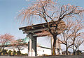 Sōmon of Taiseki-ji in 1996.jpg