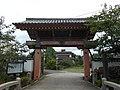 Saga Kashima Castle Otemom Gate.JPG