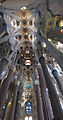 Sagrada Familia ceiling panorama.jpg