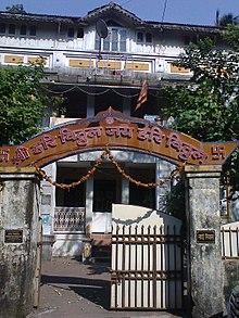 Shri Sai Satcharitra In Ebook