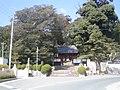 Saimyoji, in Toyokawa (sanmon).jpg