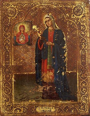 Saint Claudia - Image: Saint Claudia
