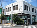 Saitama Resona Bank Tsurugashima Branch.jpg