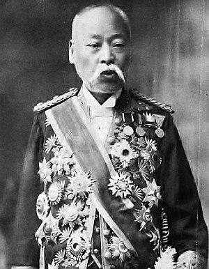 Tokudaiji Sanetsune - Prince Sanetsune Tokudaiji, c. 1913