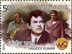Sanjeev Kumar 2013 stamp of India.jpg