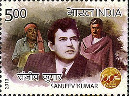 Sanjeev Kumar 2013 stamp of India.jpg