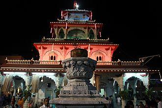 Nadiad - Image: Santram 0405