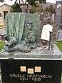 Savely Kramarov Grave Colma, CA.jpg