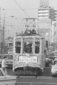 東急多摩川線 最終日 画像wikipedai