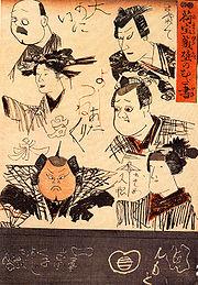『荷宝蔵壁のむだ書』歌川国芳。落書きの中に相合傘がみられる。