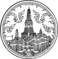 Seal Thonburi Province.png