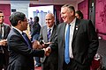 Secretary Pompeo Participates in a Pull-aside Meeting With Vietnamese Foreign Minister Pham Binh Minh (48430732617).jpg