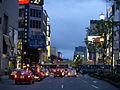 Sendai City - panoramio.jpg