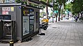 Seoul (43176110800).jpg