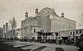 Sepahsalar Mosque 1930s.jpg