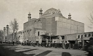 Sepahsalar Mosque - Image: Sepahsalar Mosque 1930s