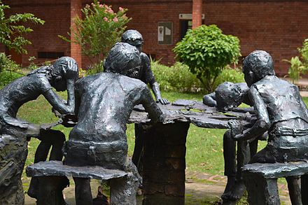 A sculpture at the Faculty of Fine Arts, University of Dhaka Serious discussion Du Fine Art.jpg