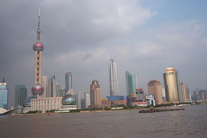 File:Shanghaï 2005.jpg