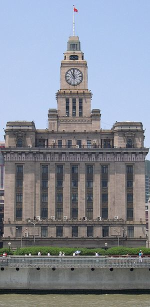 P&T Architects and Engineers - Image: Shanghai Bund Customs House