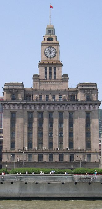 Custom house - Image: Shanghai Bund Customs House