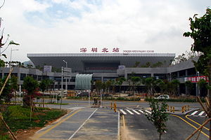 Shenzhen North Railway Station in construction.jpg