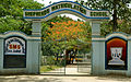 Shepherds Matriculation School, Tirupattur.jpg