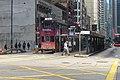 Sheung Wan (Western Market) Tram Terminus (20181202133058).jpg