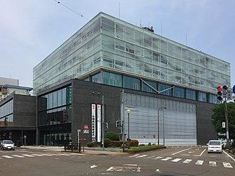 Shibata, Niigata - Shibata City Hall