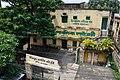 Shibpur Public Library - 178 Sibpur Road - Howrah 2013-07-14 0917.JPG