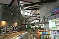Shimane Prefectural Library in 2009.jpg