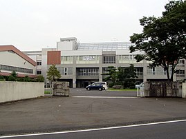 Shimodate technical high school.jpg