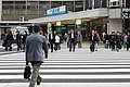 Shinagawa Station – Japan (4127701722).jpg