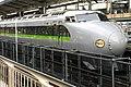 Shinkansen Zero 0系新幹線 (2144737199).jpg