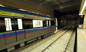 Shiraz Metro - Image: Shiraz metro 04