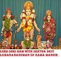 Shri ram Of Ram mandir.jpg