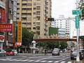 Shuangshi Rd. and Lising Rd. intersection, Taichung City 20081222.jpg