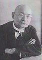 Shunpei Honma,1932.jpg