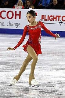Elizabet Tursynbayeva Kazakhstani figure skater